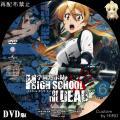 学園黙示録 HIGHSCHOOL OF THE DEAD_6_DVD