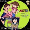 みつどもえ_7_DVD