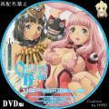 クイーンズブレイド_3rd_4a_DVD