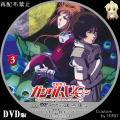 機動戦士ガンダムUC_3_DVD