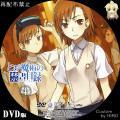 とある魔術の禁書目録_4_DVD