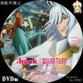 .hack_QUANTUM_3DVD