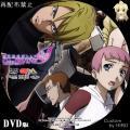 ボトムズケース;アービン_DVD