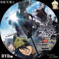 ボトムズファインダー_DVD