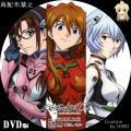 ヱヴァンゲリヲン新劇場版2:破_DVD_7