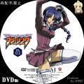 フリージング_3_DVD