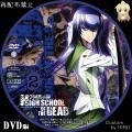 学園黙示録 HIGHSCHOOL OF THE DEAD_再_2a_DVD