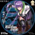 学園黙示録 HIGHSCHOOL OF THE DEAD_再_6b_DVD