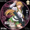 学園黙示録 HIGHSCHOOL OF THE DEAD_再_5b_DVD