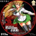 学園黙示録 HIGHSCHOOL OF THE DEAD_再_1b_DVD