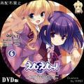えむえむっ!_6a_DVD