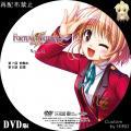 FORTUNE_ARTERIAL_4_DVD.jpg