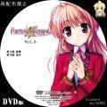 FORTUNE_ARTERIAL_5_DVD.jpg