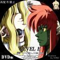 LEVEL_E_2_DVD.jpg
