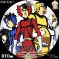 LEVEL_E_3_DVD.jpg