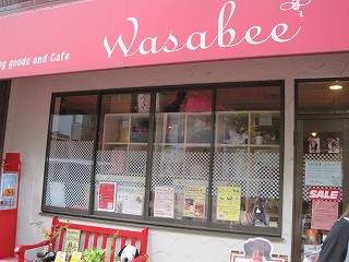 wasabee1