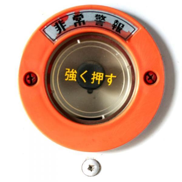 1203_convert_20090226194958.jpg