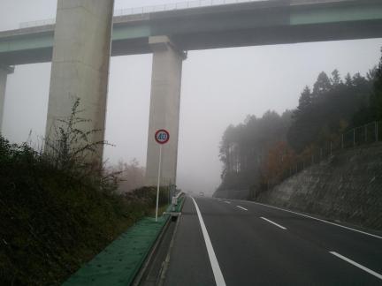 2011/11/27 亀岡