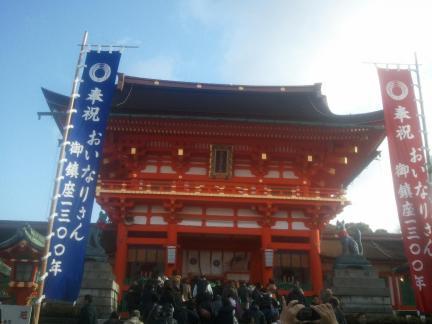 2012/1/5 伏見稲荷