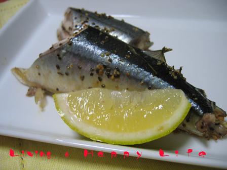 秋刀魚の黒胡椒焼き