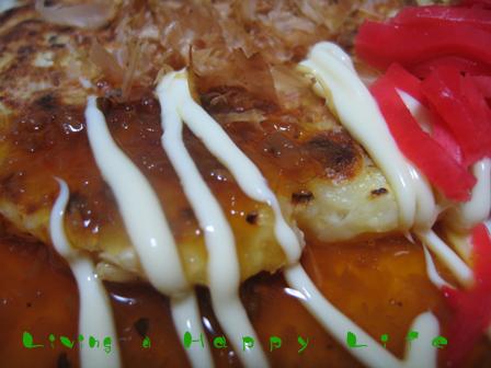お豆腐のお好み焼き
