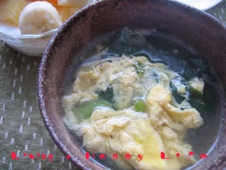 春菊の卵スープ