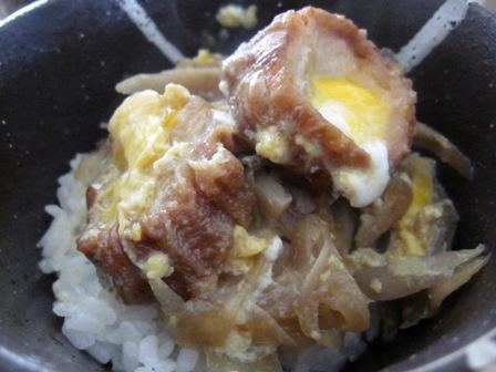 仙台麩で親子丼風