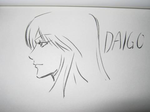 DAIGO先生あざーっす