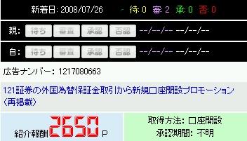 2008y12m07d_121139062.jpg