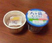 nattouyo-guruto.jpg