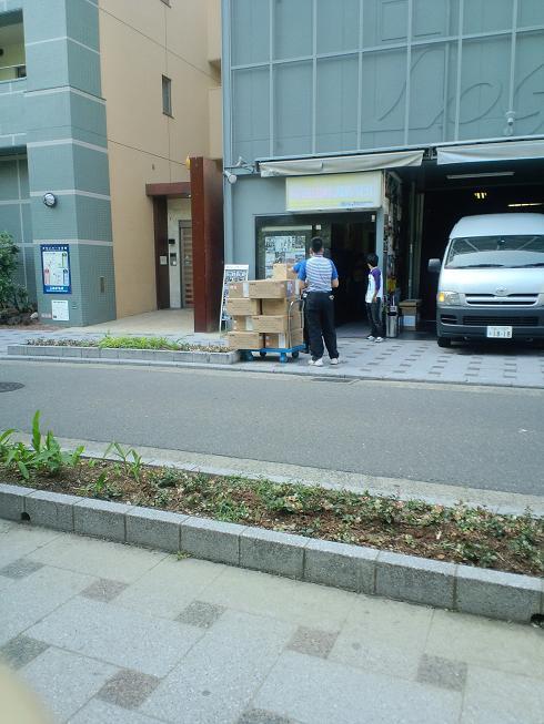 090621-fukuokalive04.jpg