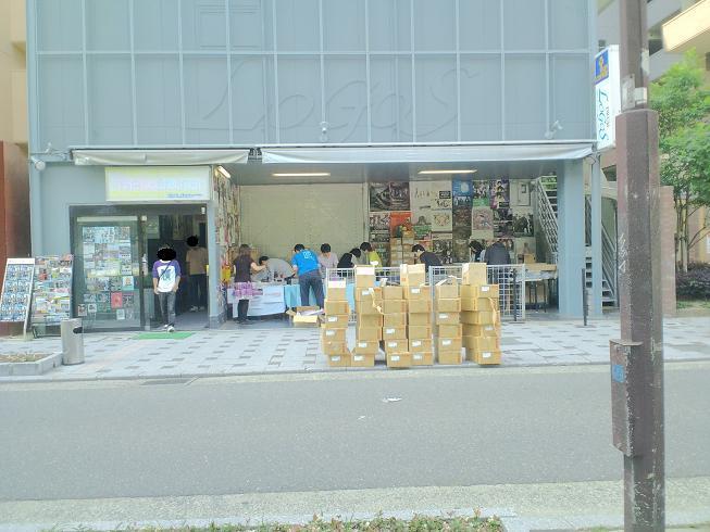 090621-fukuokalive10.jpg