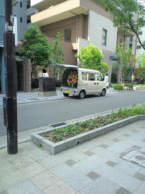 090621-fukuokalive11.jpg