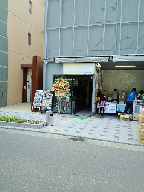 090621-fukuokalive12.jpg