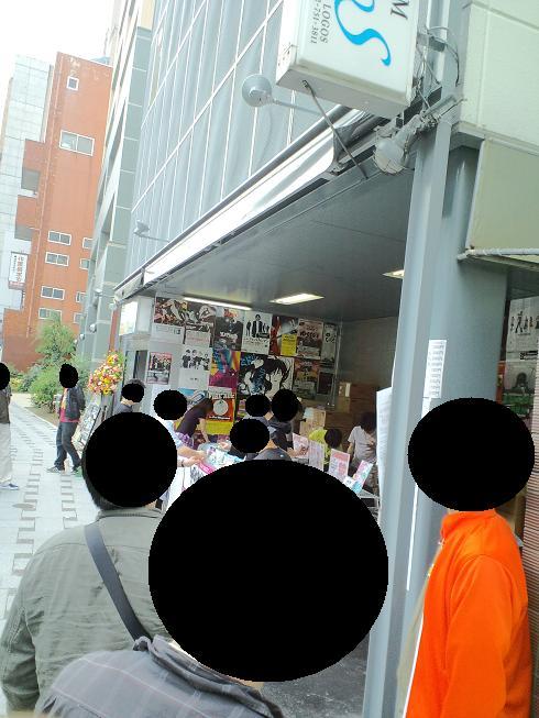090621-fukuokalive13.jpg