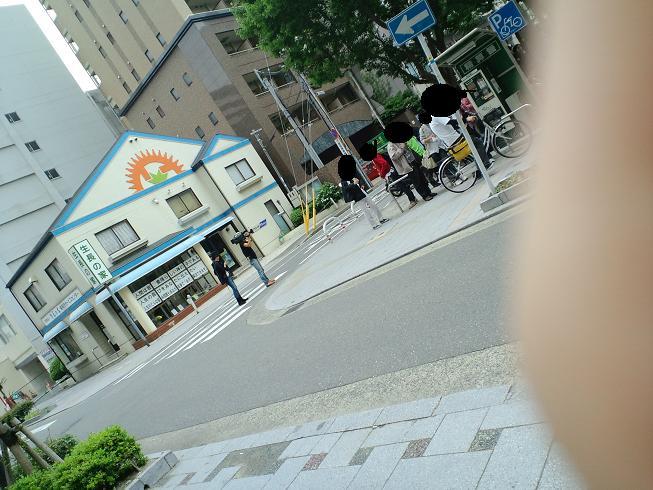090621-fukuokalive14.jpg