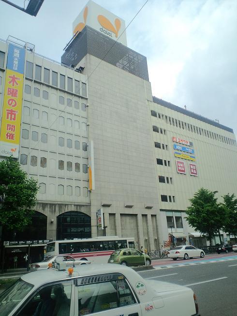 090621-fukuokalive17.jpg