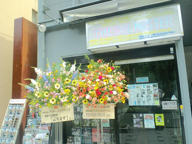 090621-fukuokalive18.jpg