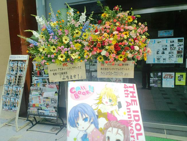 090621-fukuokalive19.jpg