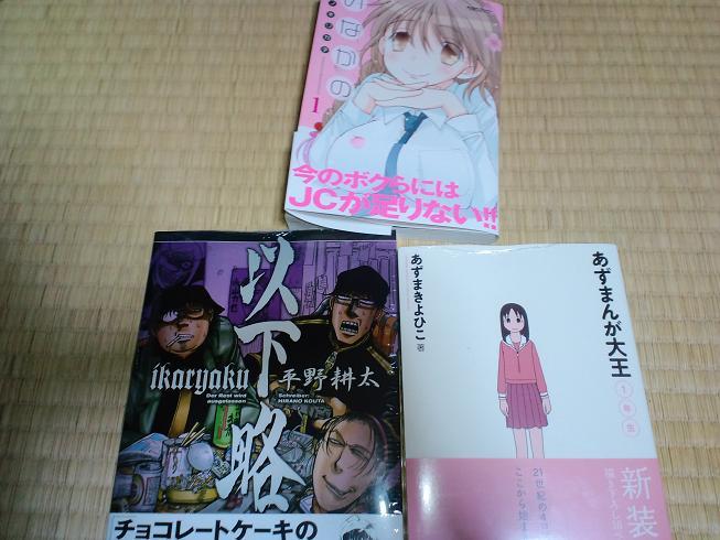 akiba090616-01.jpg