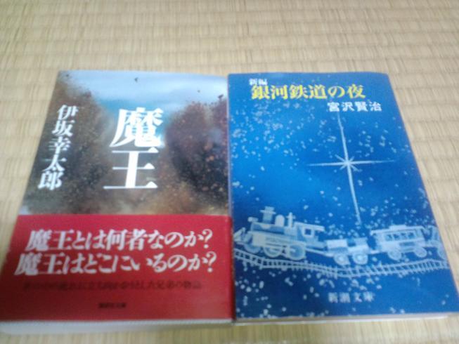 book090618-01.jpg