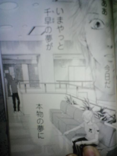 chihaya05-02.jpg