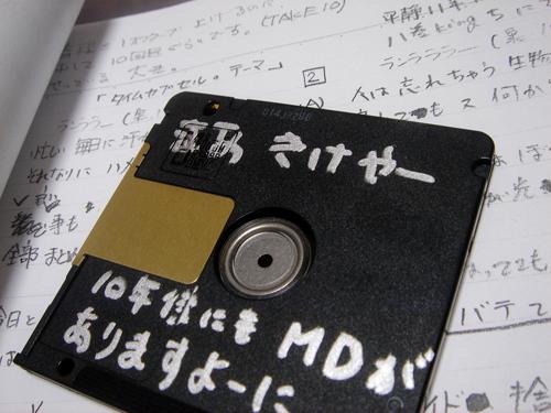2010020210.jpg