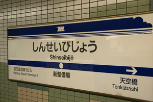 2010031001.jpg