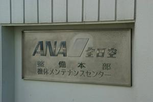 2010031002.jpg