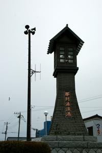 2010032401.jpg