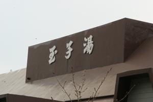 2010050501.jpg