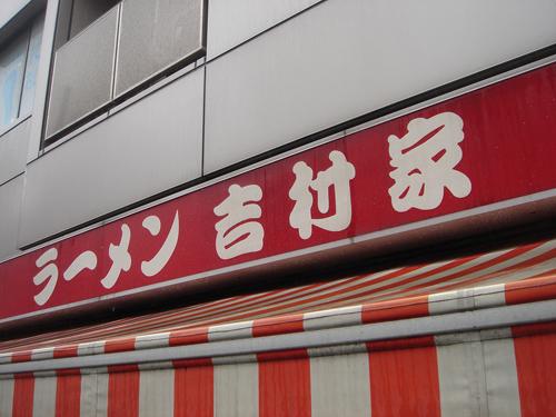 2010050529.jpg
