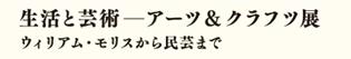 main_title_tokyo_02_R.jpg