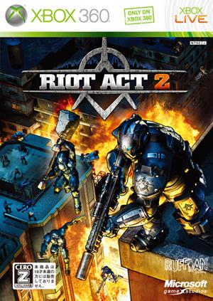 RIOTACT2_Pacage.jpg